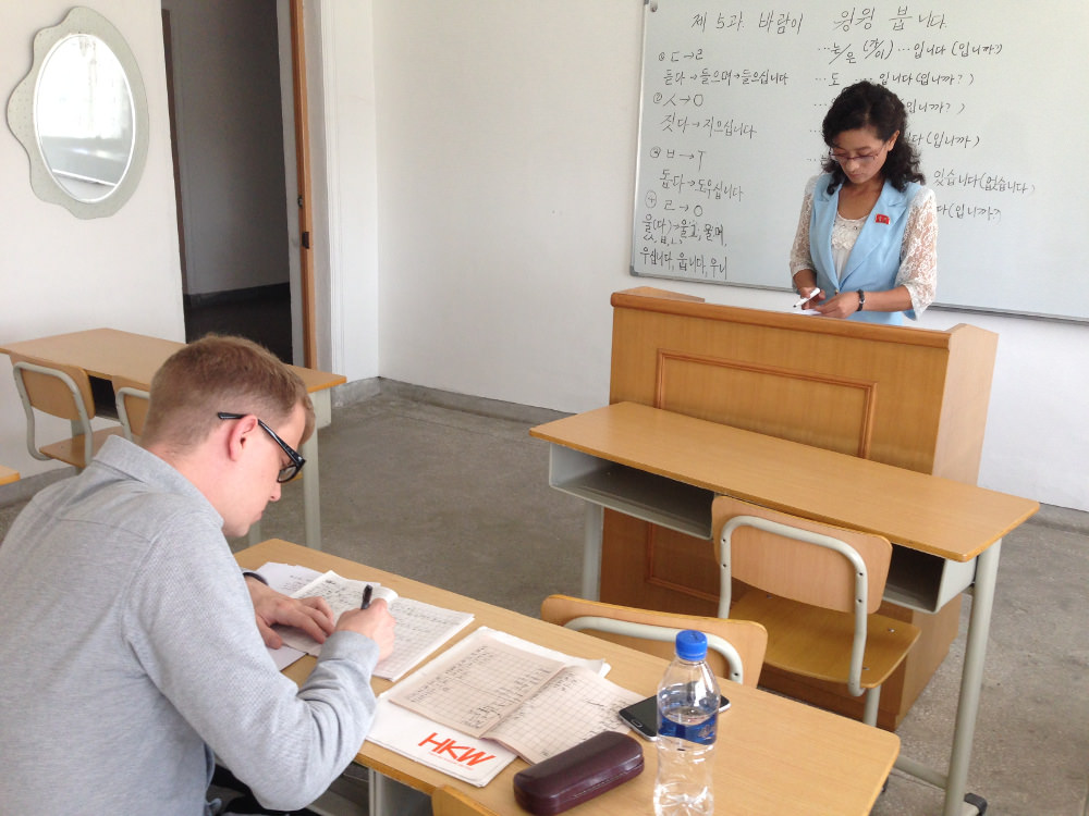 Studying Korean language university Pyongyang North Korea