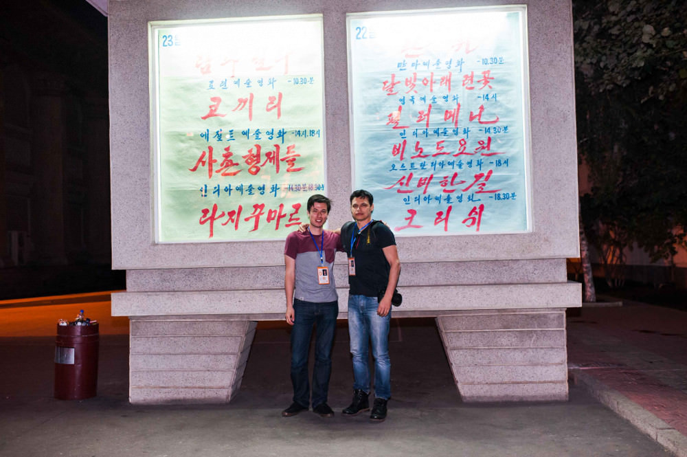 Tongil Tours Alek Sigley Ivan Sen Pyongyang International Film Festival