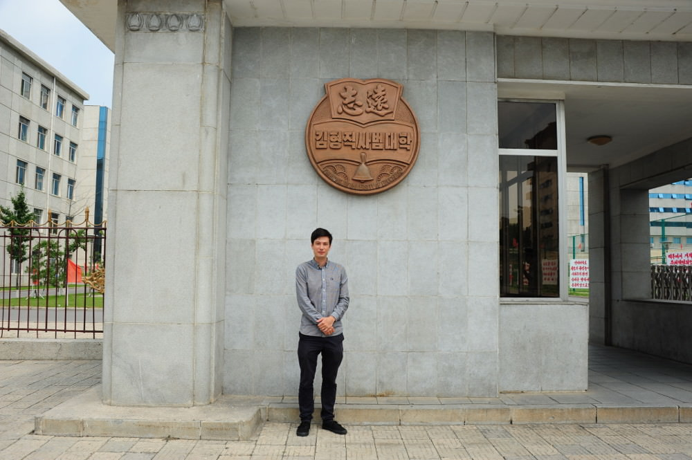 Alek Sigley Study North Korea University Kim Hyong Jik University of Education