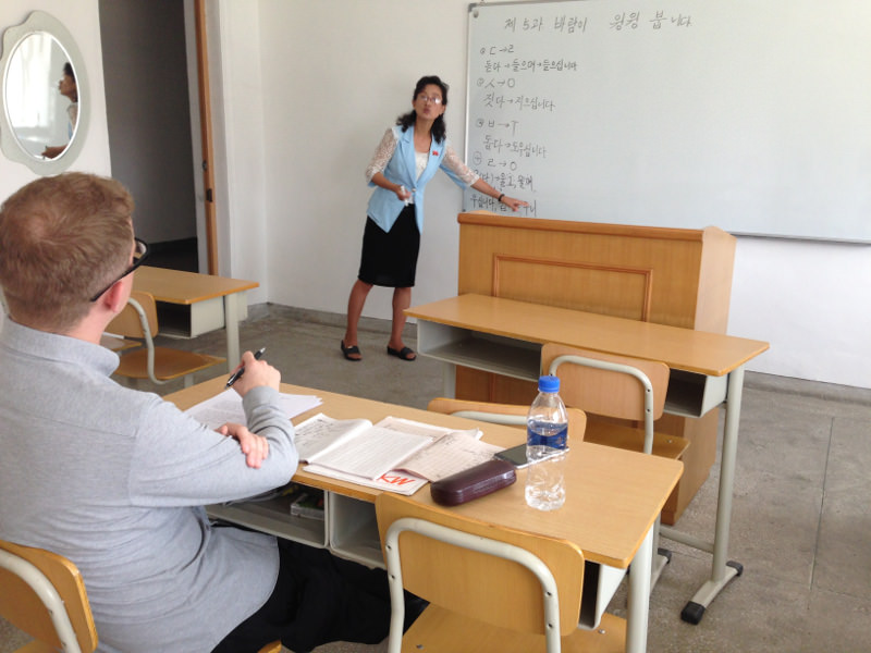 korean language class North Korean university