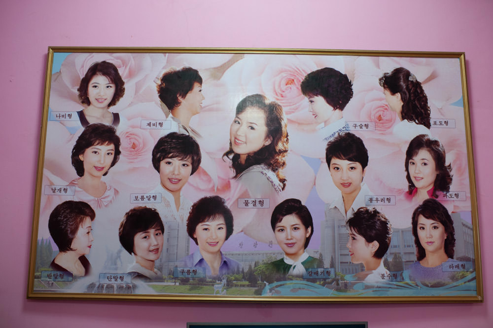 Changgwang Health Complex women's hairstyles