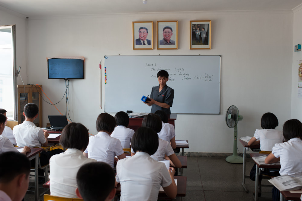 East Pyongyang No. 1 Middle School