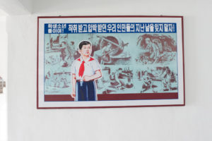 East Pyongyang No. 1 Middle School poster 1