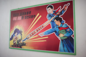 East Pyongyang No. 1 Middle School poster 3