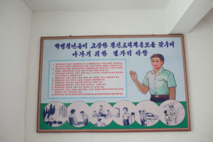 East Pyongyang No. 1 Middle School poster 6