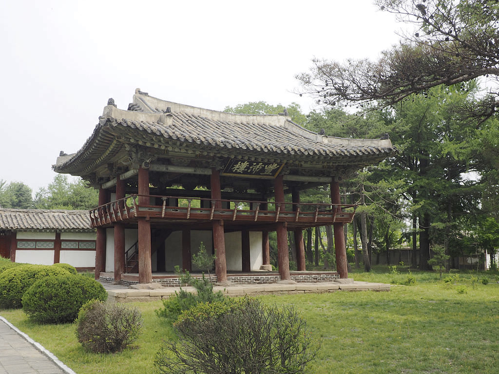 Hamhung Royal Villa Ri Song Gye North Korea