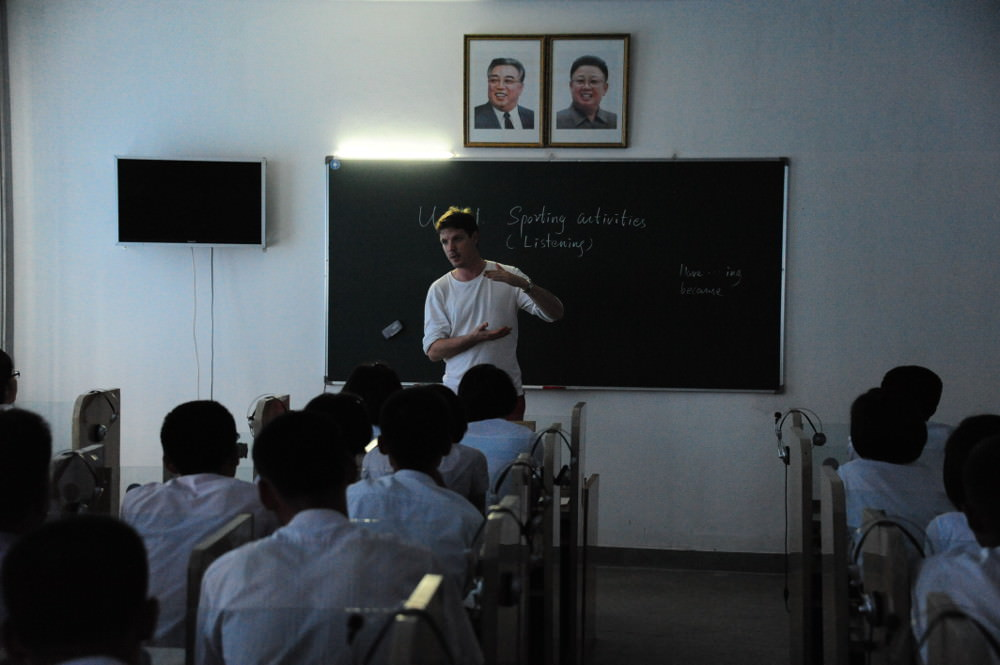 Kang Ban Sok Advanced Middle School Pyongyang