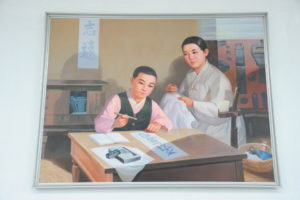 Kang Ban Sok Advanced Middle School painting Pyongyang