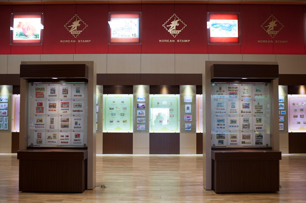 Korea Stamp Exhibition Hall Tongil 1