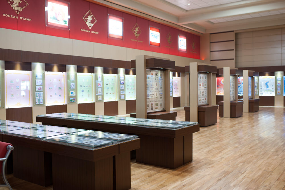 Korea Stamp Exhibition Hall Tongil 2
