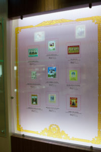 Korea Stamp Exhibition Hall Tongil display case 3