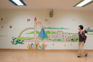 Okryu Children's Hospital wall picture 7