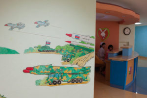 Okryu Children's Hospital wall picture military