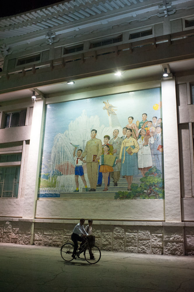 People's Palace of Culture Mural 1