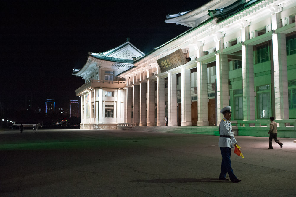 People's Palace of Culture entrance night