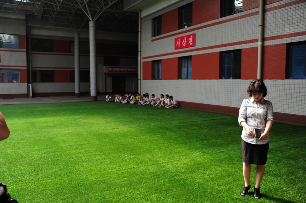 Pyongyang International Football School