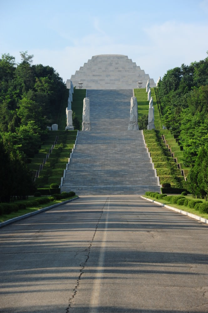 Tomb of King Tangun North Korea