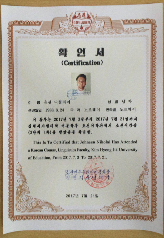 Kim Hyong Jik University of Education North Korea Korean Language Program Certificate of Completion