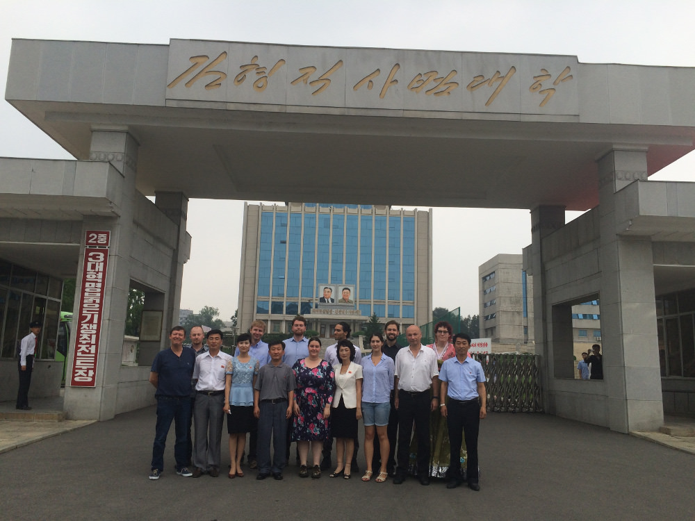 Pyongyang North Korea Korean Language Study Tour Kim Hyong Jik University of Education