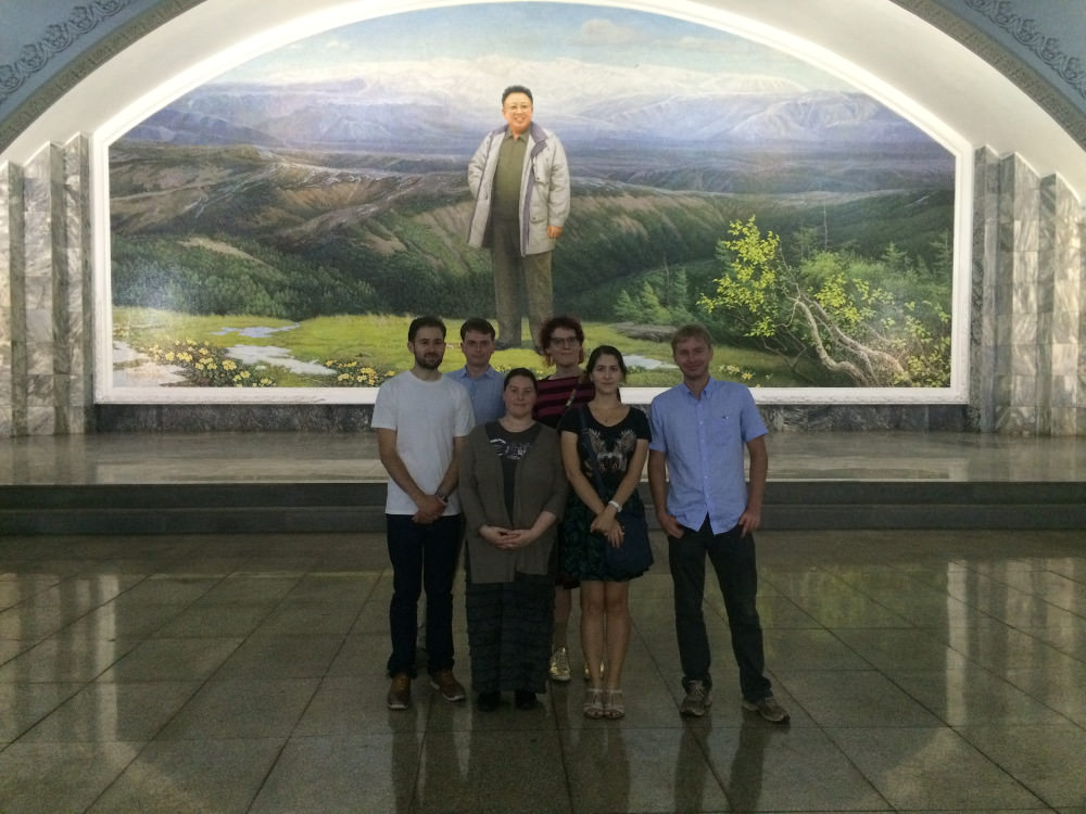 Pyongyang North Korea Korean Language Study Tour Metro