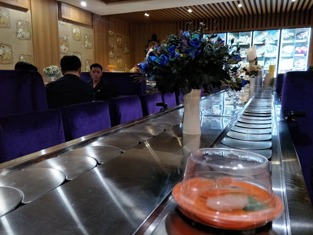 "Kaiten Sushi and a Visit to the ""Naegohyang"" North Korean Adidas Store"