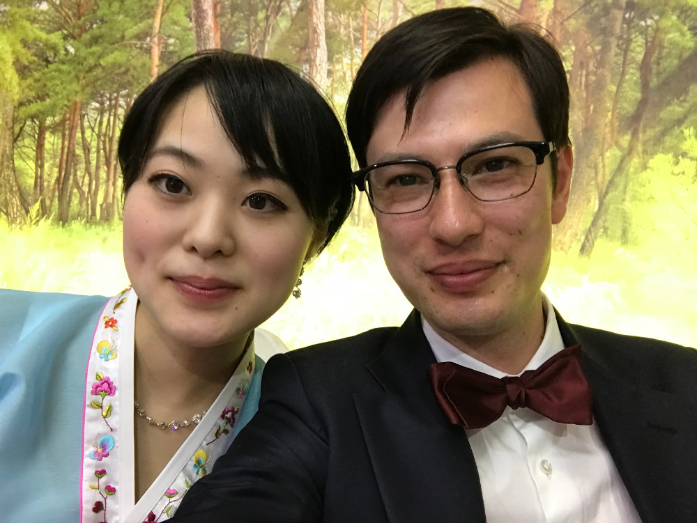 Our Pyongyang Wedding