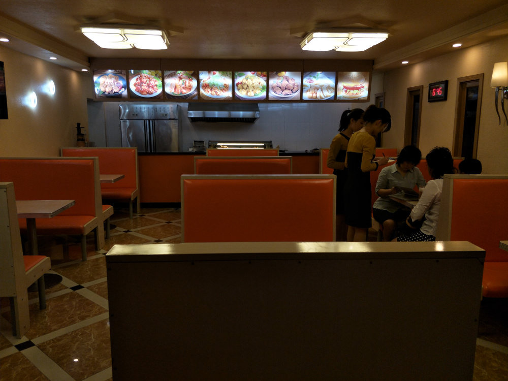 pyongyang chimaek south korean fried chicken restaurant interior 1