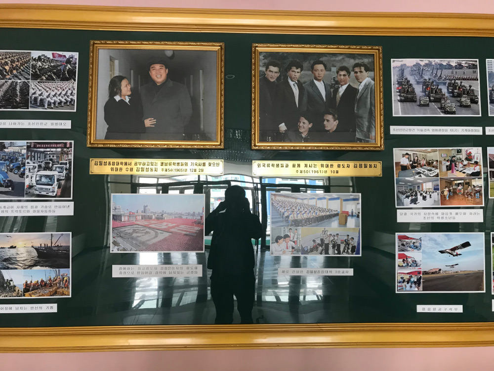 Kim Il Sung University Foreign Student Dormitory Foyer 02