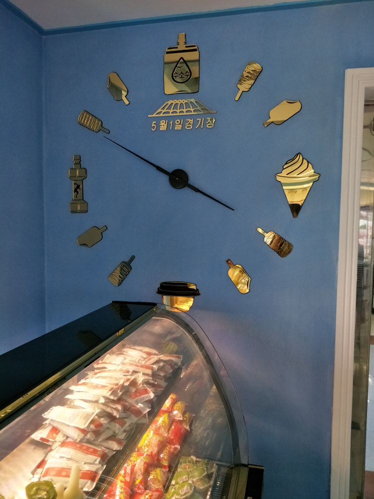 May 1st Stadium Shop Clock
