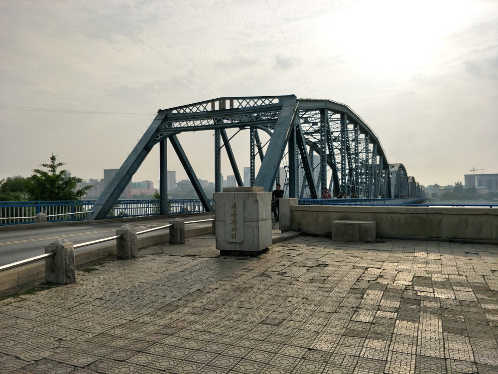 Taedong Bridge 01