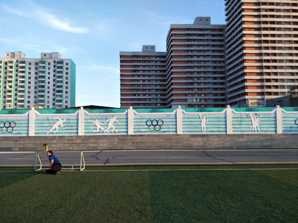 Tongil Street Exercise Centre Soccer Pitch 09
