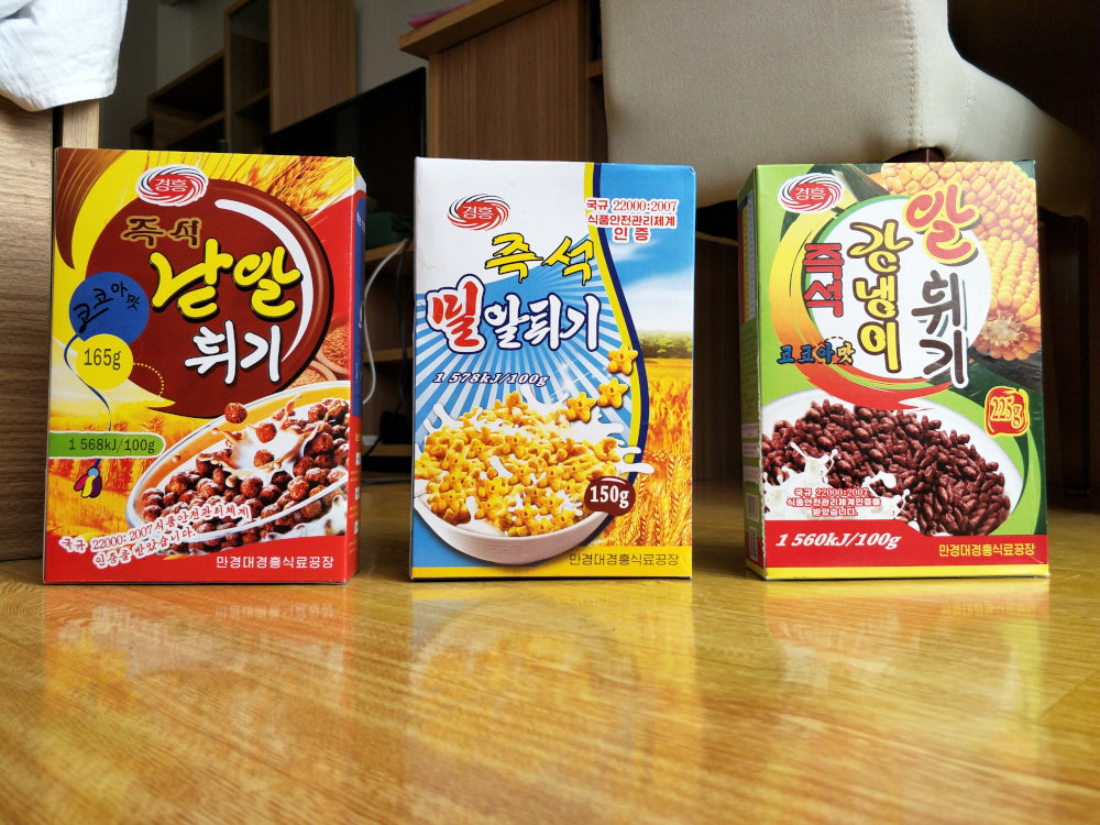 North Korean Cereal 01