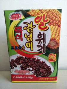 North Korean Cereal 02