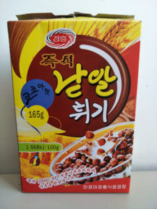 North Korean Cereal 03