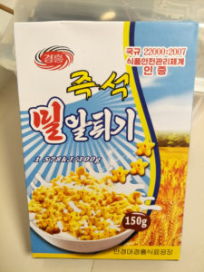 North Korean Cereal 04