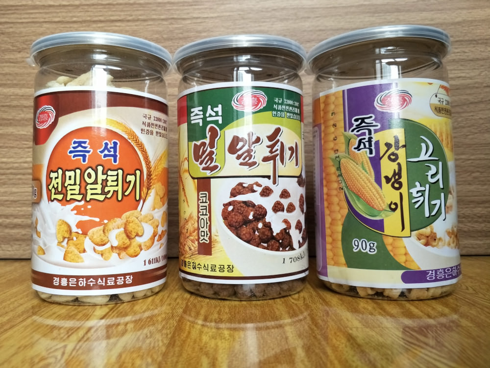 North Korean Cereal 11