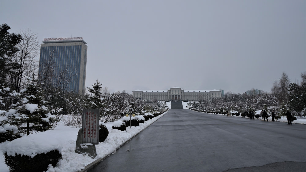 Kim Il Sung University snow