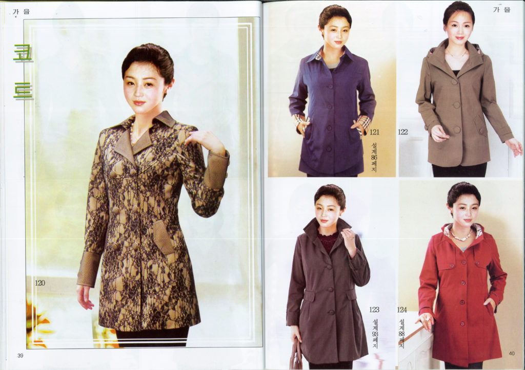 Autumn-coats-39-40