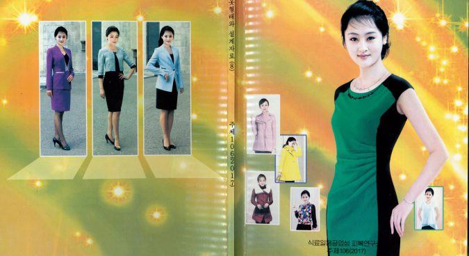 """Make women more beautiful"": inside a North Korean fashion magazine"