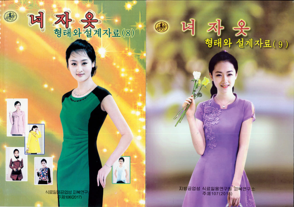North-Korea-Womens-Fashion-Magazines