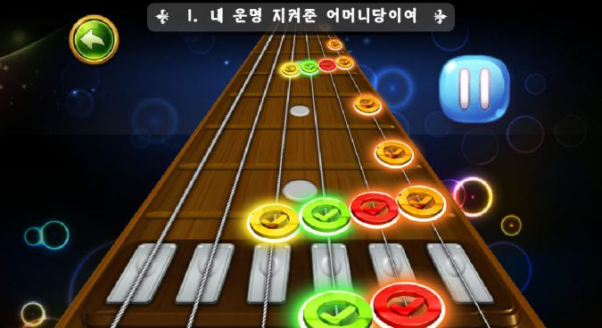 Guitar-Lovers-Friend-Gameplay-675x368
