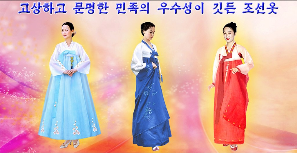 Hyanggi-Chosonot-Designs