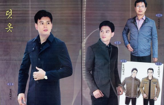 North Korea men's fashion magazine