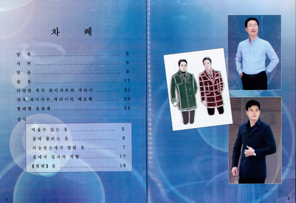 table of contents north korea men's fashion magazine