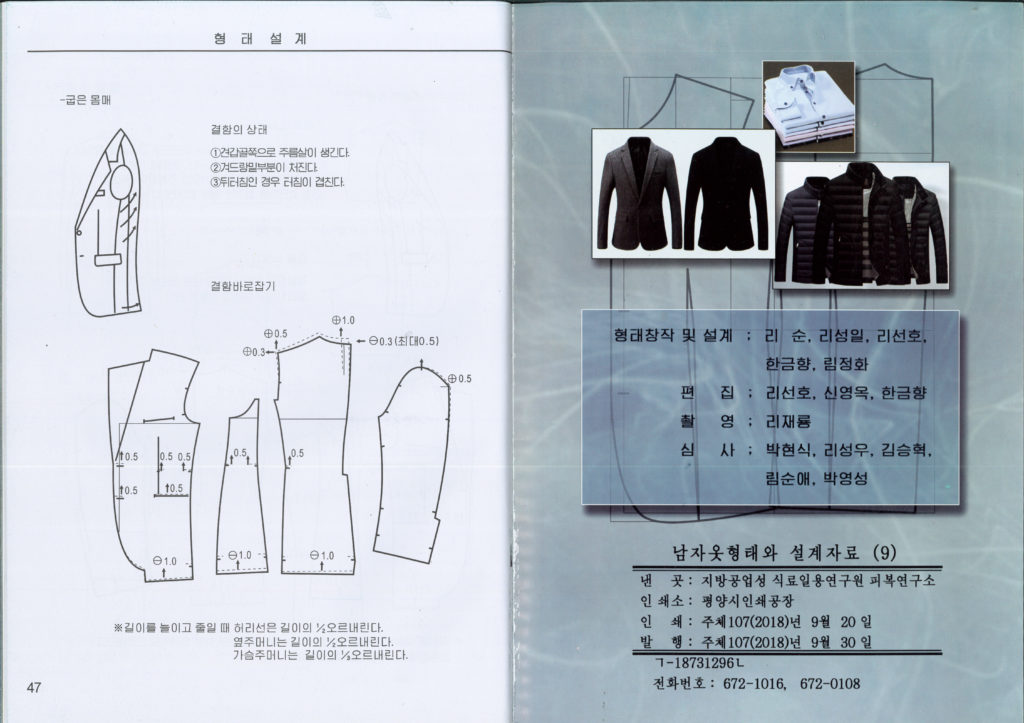 North Korea fashion magazine men's tailoring